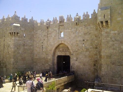 2 Jaffa Gate