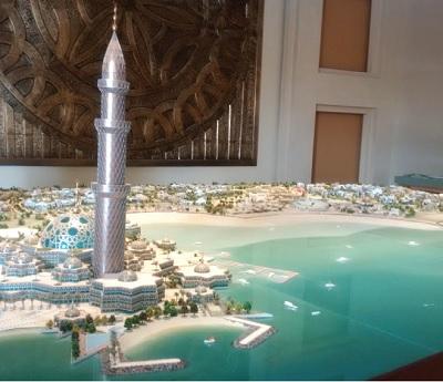 8 Qatar Katara
